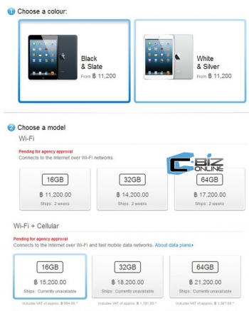 iPad Mini, iPad 4th Gen and iPhone 5 hit Thailand today